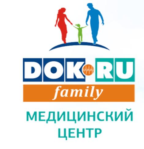Медцентр  «DOK.RU family»